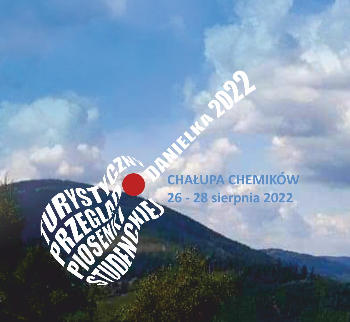 14. Festiwal Danielka przeniesiony na 2022 rok